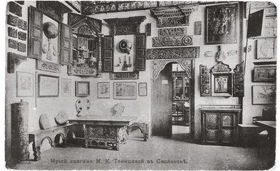 3.3 Collection Of Maria Tenisheva In The Museum Of Russian Antiquity In  Smolensk (Muzei U0027Russkaia Starinau0027). Photograph. Photograph In The Public  Domain.